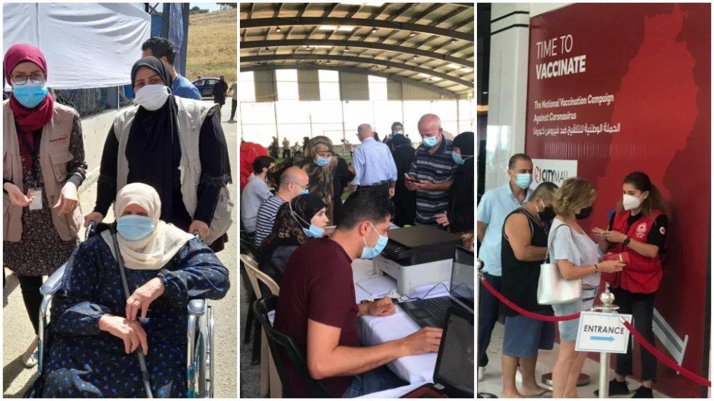 بالصور/ إقبال كثيف على مراكز التلقيح في اليوم الثاني لماراتون فايزر في المحافظات اللبنانية كافة