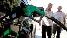 الإثنين يومٌ مفصليّ.. إما أن تُحل أزمة البنزين أو أن نكون أمام كارثة كبيرة