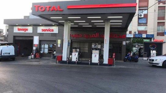 توتال بنت جبيل تعلن الاقفال حتى اشعار آخر بسبب المشاكل والشتائم
