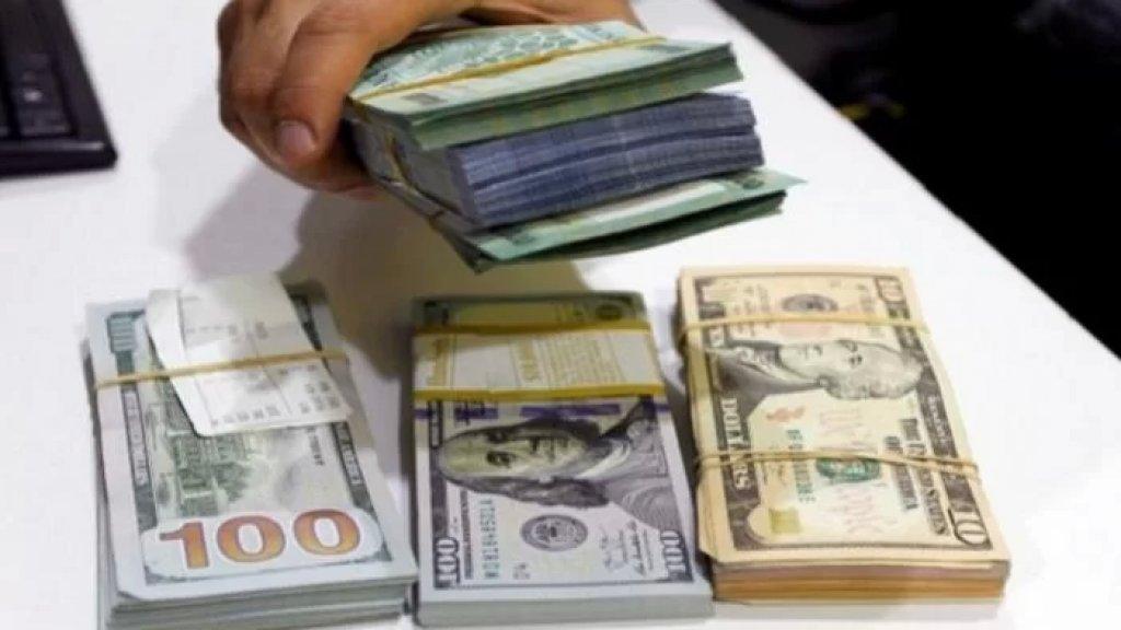 سعر صرف الدولار في السوق السوداء يرتفع إلى 15250 ليرة للشراء و15300 ليرة للبيع مقابل الدولار الواحد