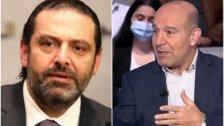 """مصطفى علوش: """"خيار إعتذار الحريري مؤجل في هذه اللحظة.. وكرامي وباسيل """"راسون ع راس بعض"""""""