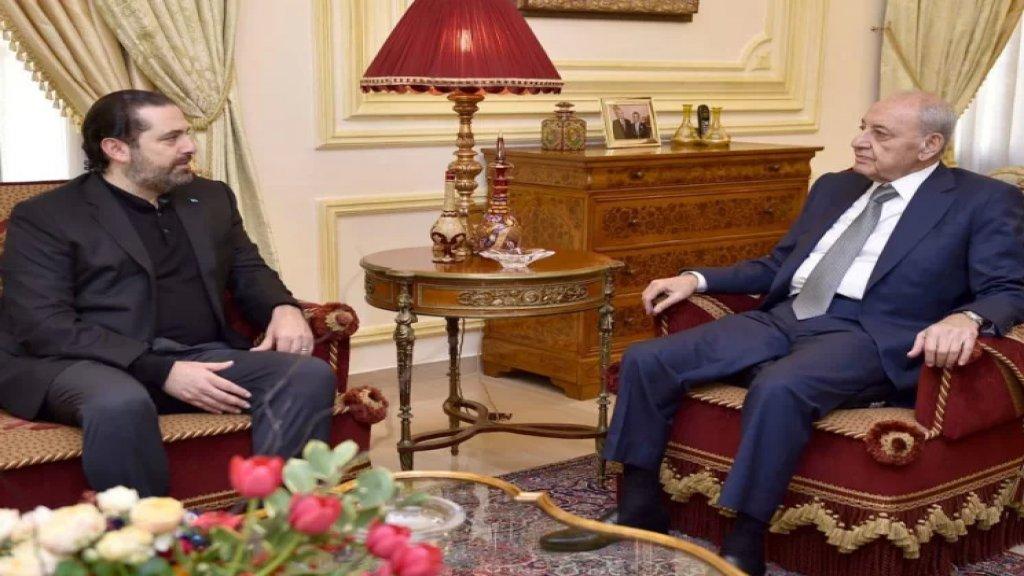 """اجتماع مُرتقب بين بري والحريري.. من المرتقب أن يشكل اللقاء """"بوصلة المرحلة المقبلة"""""""