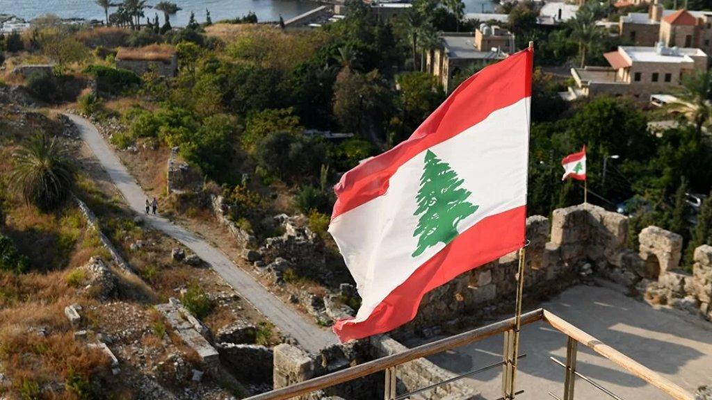 تقرير يكشف: لبنان بين البلدان الأكثر فشلًا في العالم من أصل 179 دولة!