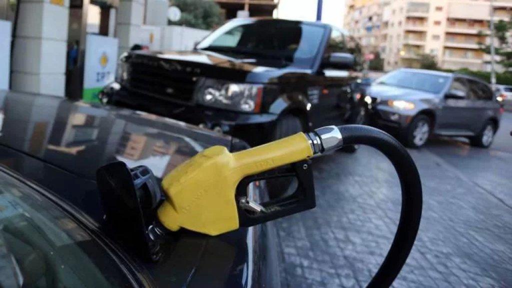 أبو شقرا: اعتبارًا من هذا الصباح سيبدأ توزيع البنزين على المحطات لكن الأكيد أن الأزمة لن تحل كليًا اليوم