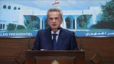 """""""الجديد"""": مغادرة حاكم مصرف لبنان رياض سلامة الى مدينة نيس الفرنسية عى متن طائرة خاصة"""