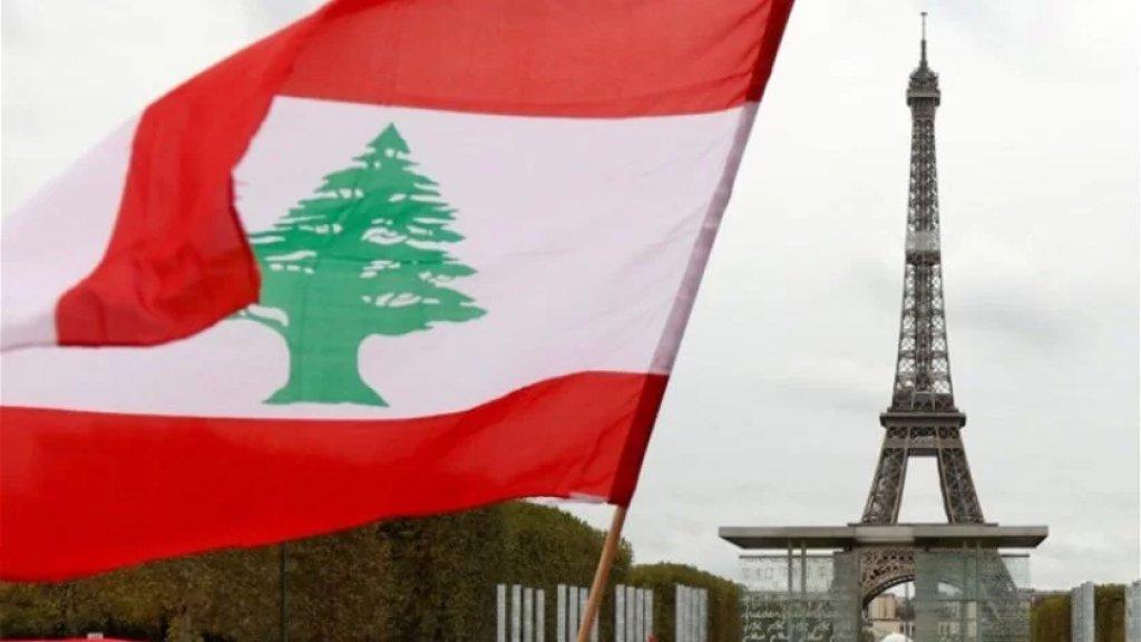 """مسؤول فرنسي رفيع لـ""""النهار"""": تمّ إبلاغ المسؤولين اللبنانيين الذين منعوا من دخول الأراضي الفرنسية"""