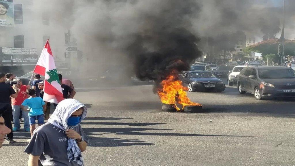 قطع الطريق عند تقاطع ايليا ووقفة احتجاجية على تردي الاوضاع المعيشية