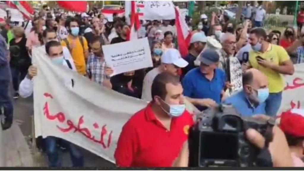 تظاهرة من أمام المتحف إلى ساحة الشهداء طالبت بوقف الانهيار وبحكومة اختصاصيين