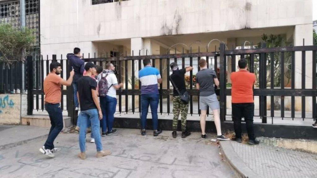 شبان رشقوا بالحجارة مبنى مصرف لبنان في صيدا ونفذوا وقفة احتجاجية