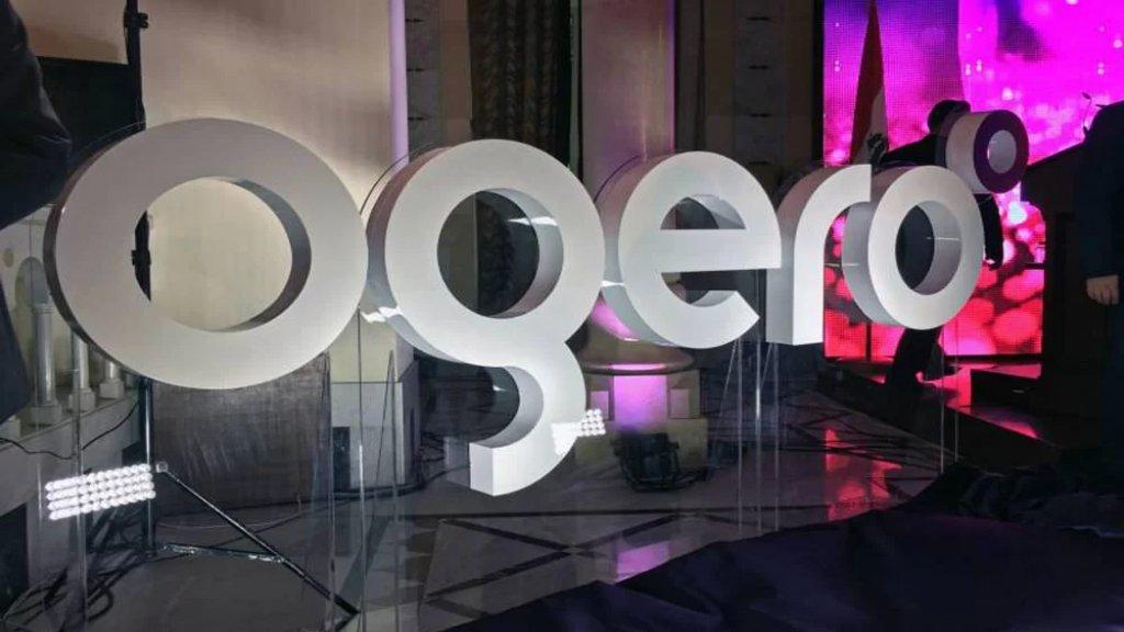 """""""أوجيرو"""" تُعلن: عطل كهربائي طرأ في سنترال بيت الدين وخلدة، بسبب الضغط على المولدات ممّا أدى إلى توقف خدماتنا"""