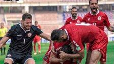 رسميا.. المنتخب اللبناني لكرة القدم يتأهل الى كأس آسيا ٢٠٢٣ والدور الحاسم من تصفيات كأس العالم ٢٠٢٢