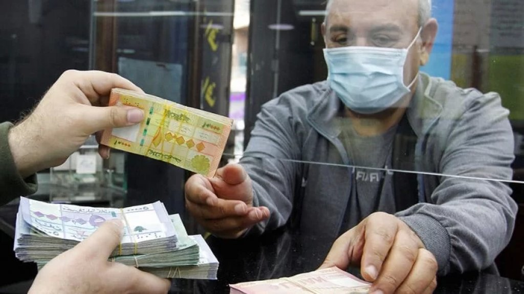 موظفو المصارف أيدوا إضراب الخميس وناشدوا ال'دارات المصرفية الموافقة على توقف العمل