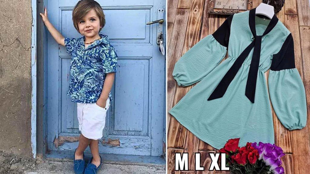 تسوق من منزلك.. RM Online Shop للألبسة النسائية والرجالية والولادية