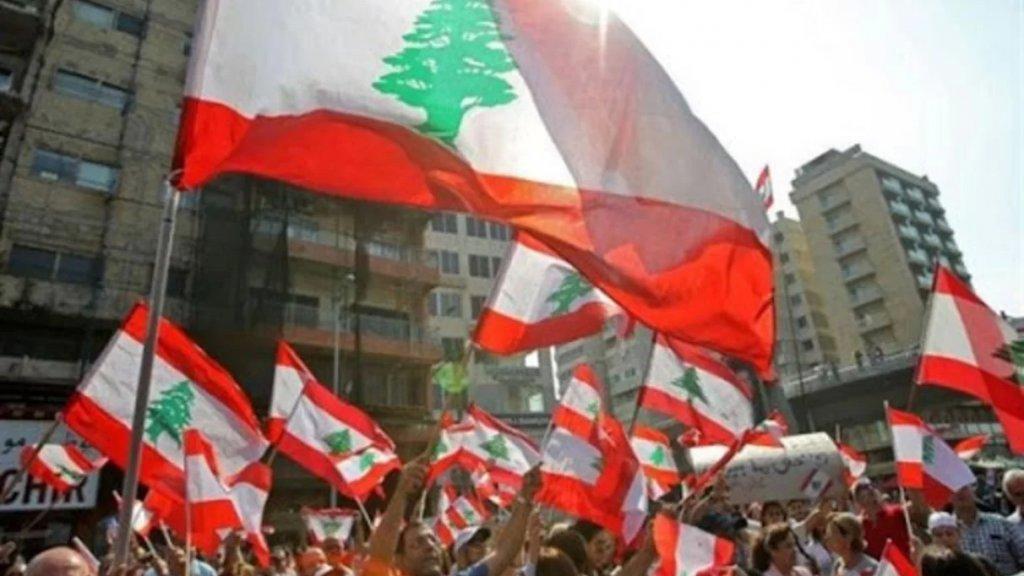 جمعية المصارف وتيار المستقبل ونقابة موزعي المحروقات اعلنوا الانضمام إلى الإضراب غداً الخميس