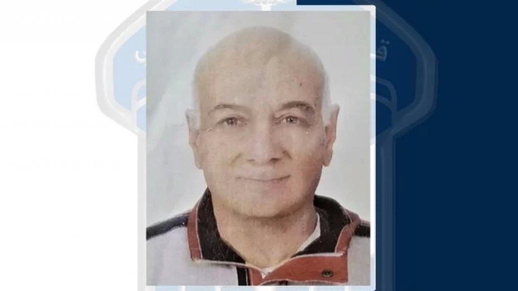 عبد القادر الطّويل سبعيني يعاني من الزهايمر غادر منزله في الدكوانة ولم يَعُد... هل تعرفون عنه شيئاً؟