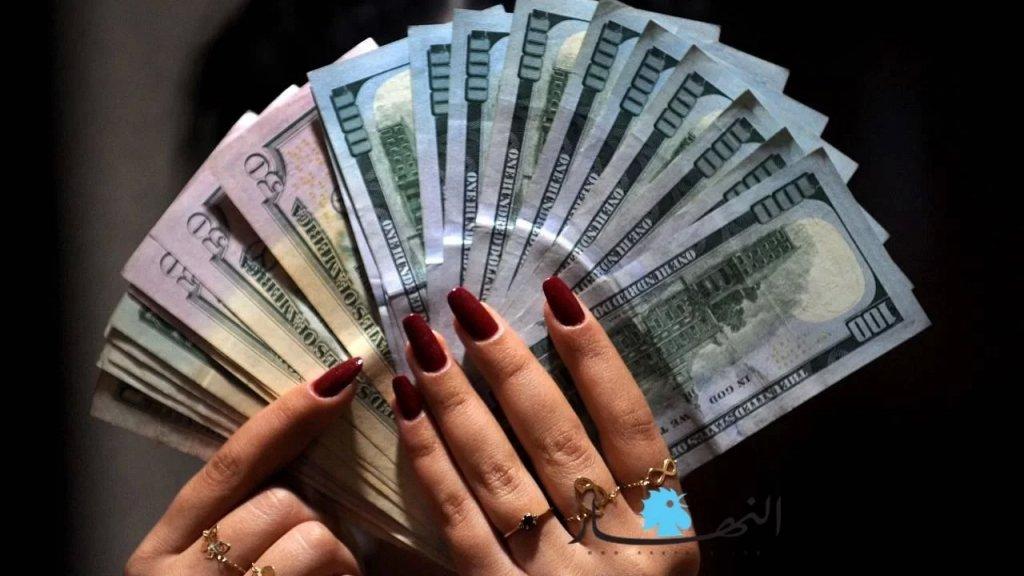 دولار السوق السوداء واصل ارتفاعه اليوم.. سجّل 15100 ليرة بيع و15300 ليرة لبنانية شراء