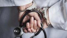 توقيف مدير مستشفى في طرابلس بتهمة تزوير طبي وإجراء عمليات جراحية وهمية وارتكابات غير إنسانية والطرد التعسفي لـ40 موظفًا (لبنان 24)