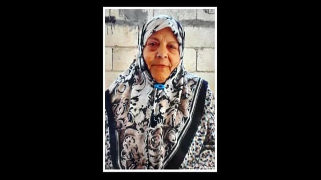 تعازي المرحومة الحاجة سمية حسين سمحات في ديربورن