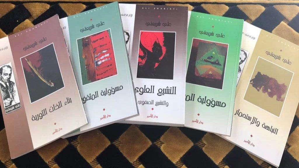 بمناسبة مرور 44 عامًا على رحيله و88 عامًا على ولادته.. دار الأمير تصدر خمسة كتب للمفكر علي شريعتي في طبعة جديدة
