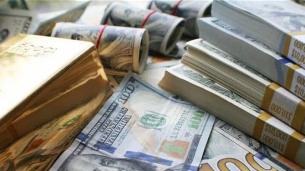 أزمة مصارف لبنان تطال أموالًا يمنية.. أكثر من 250 مليون دولار لمصارف يمنية محجوزة في لبنان!