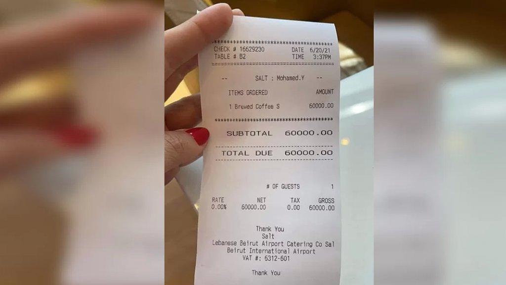 صورة متداولة.. ثمن فنجان القهوة في مطار بيروت بات 60 ألف ليرة لبنانية!