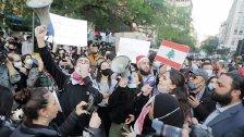 """""""نداء عاجل"""" من البنك الدوليّ إلى لبنان: التعليم في خطر.. ودعوة لتنفيذ إصلاح شامل للإرتقاء بجودة التعليم"""