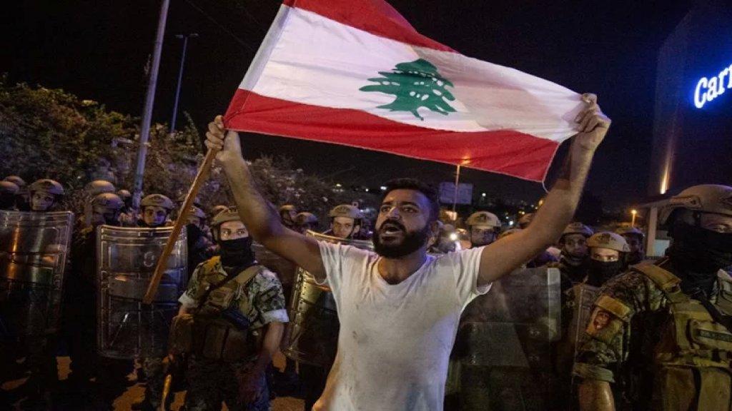 """صحيفة روسية: """"لبنان يتجه بخطى ثابتة نحو الانهيار"""""""