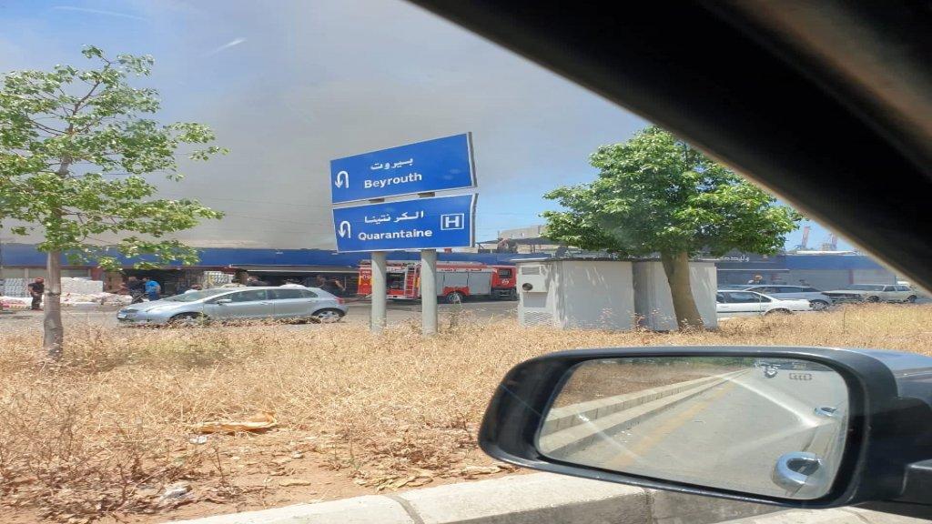 بالصورة/ حريق على مدخل مرفأ بيروت والدفاع المدني يعمل على اخماده