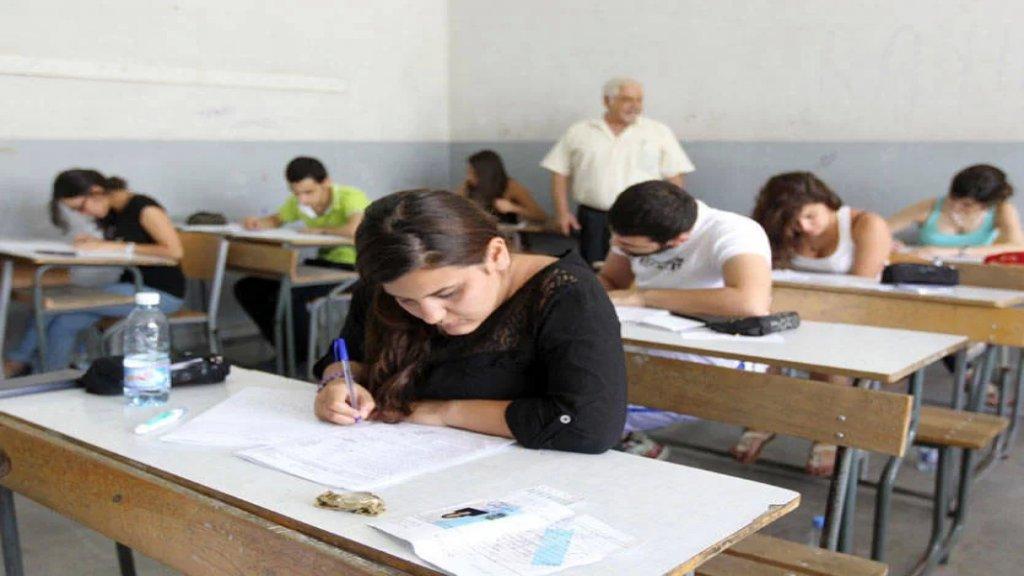 """مرجع مسؤول في وزارة التربية: """"الامتحانات الرسمية قائمة في موعدها وهناك التزام من قبل هيئة التنسيق بالتعاون لإجرائها حفاظا على المستوى التعليمي"""""""