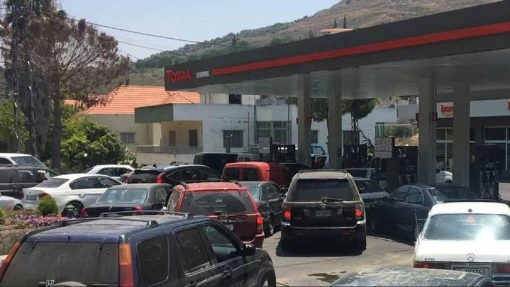 مسلسل الإشكالات بسبب البنزين مستمر... إطلاق نار عند أحد محطات الوقود في عين المزراب ومخابرات الجيش توقف الفاعل!