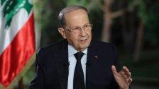 الرئيس عون وجه إلى الرئيس الإيراني المنتخب برقية تهنئة بانتخابه : نؤكد على علاقات الصداقة التي تجمع بين لبنان وايران