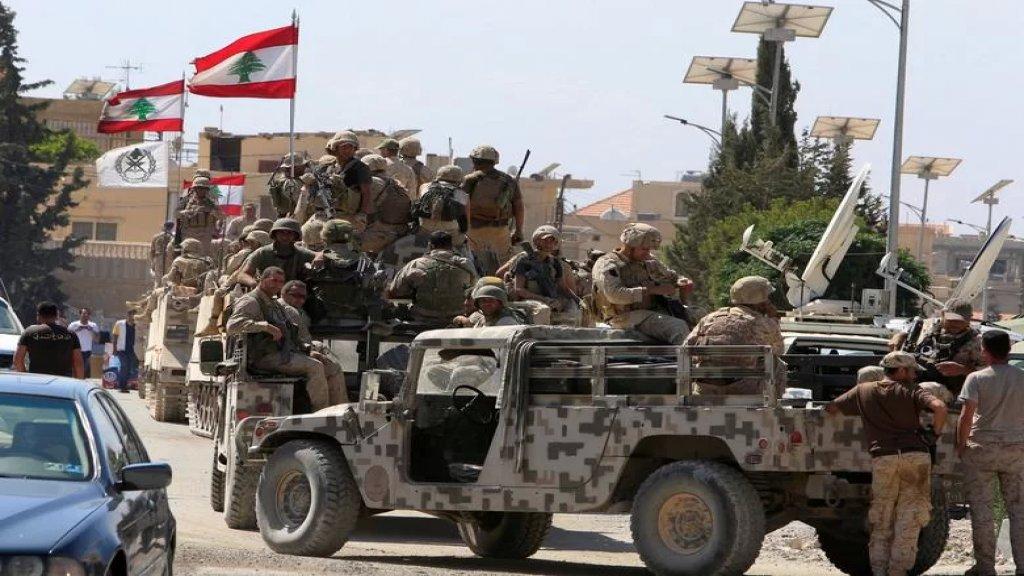 الجيش: توقيف 18 موقوفاً لبنانياً وسورياً وفلسطينيين، واحباط تهريب كمية من المحروقات إلى الأراضي السورية قُدِّرت بـحوالي: 11000 ليتر من مادة المازوت و2000 ليتر من مادة البنزين و كمية من الطحين والدخان والتنباك المعسل