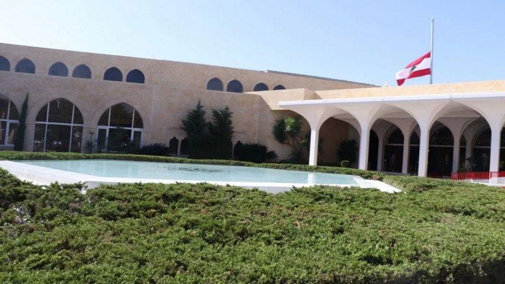معلومات الـMTV: اجتماعٌ مهمّ في قصر بعبدا غدًا وسيُتّخذ قرار بفتح اعتماد لاستيراد المحروقات بسعر مدعوم على ٣٩٠٠ ليرة للدولار