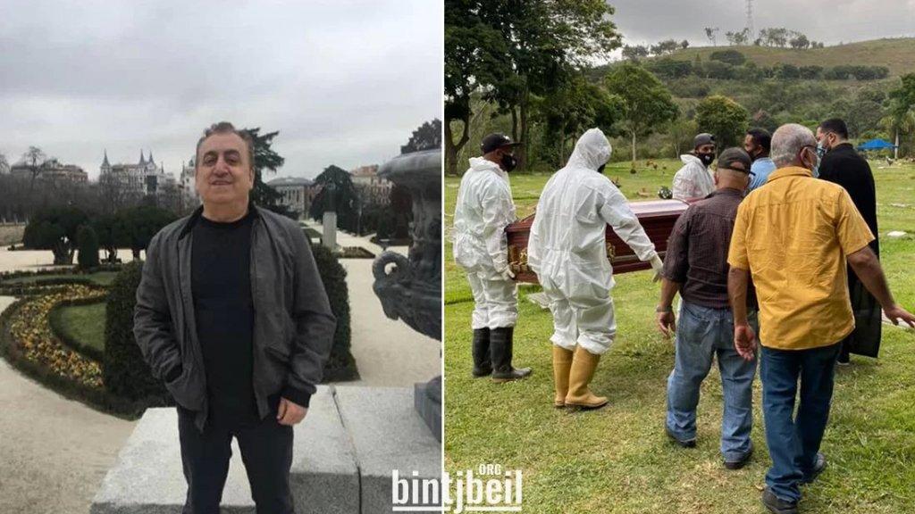 45 سنة أمضاها في الغربة.. الجالية اللبنانية في فنزويلا شيعت المرحوم جمال داغر بعد وفاته متأثرًا بمضاعفات كورونا