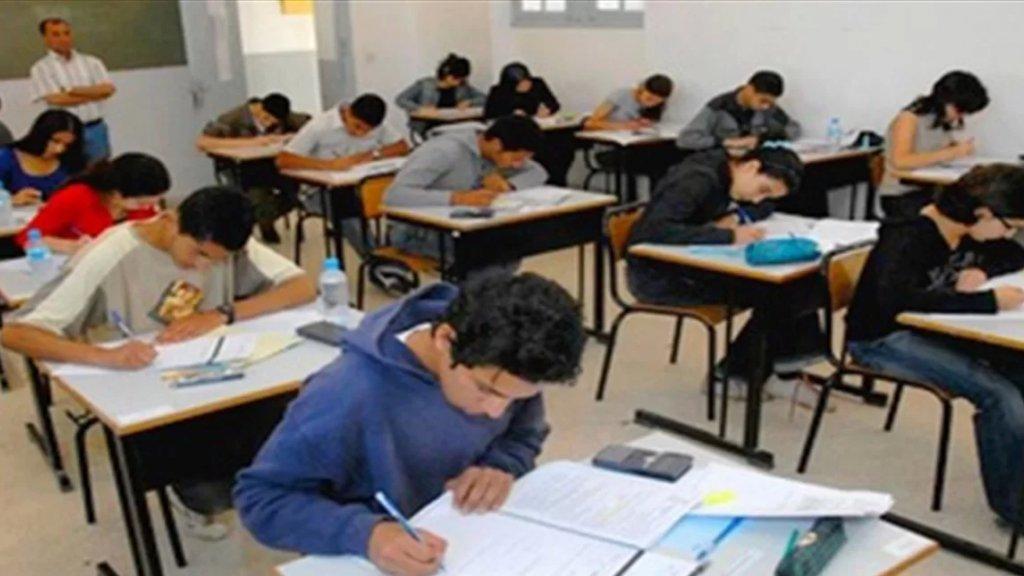هيلدا خوري لـ التلاميذ: ما تخافوا.. الاسئلة لن تكون صعبة وتعجيزية، الامتحانات الرسمية ستكون مدروسة