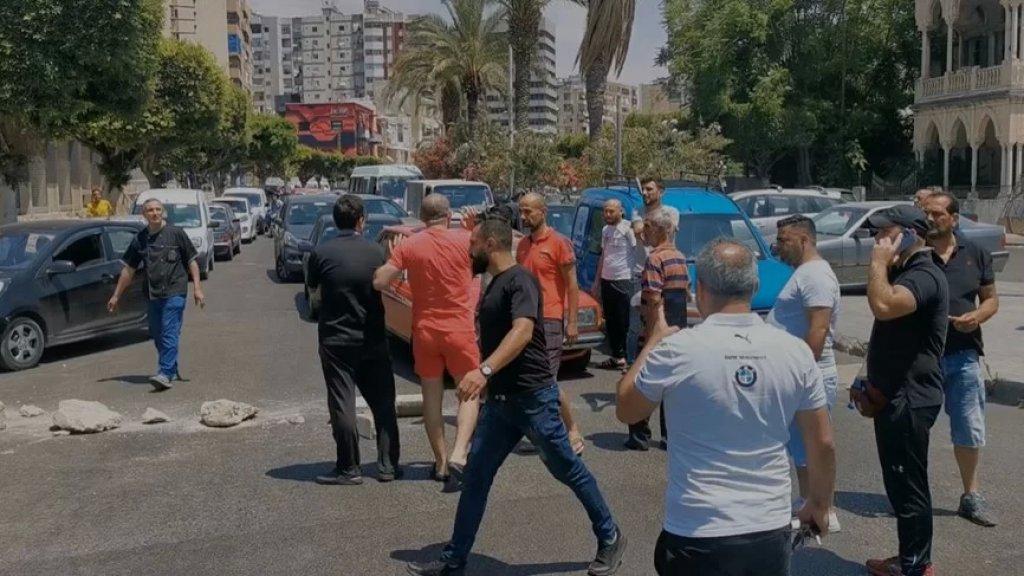 قطع طريق حي النجاصة وساحة الشهداء في صيدا بعد إطفاء أحد المولدات لعدم توافر المازوت