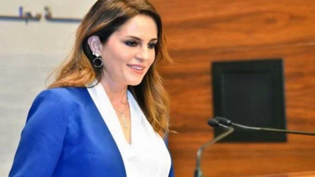 منال عبد الصمد: أحمل أخبارًا حلوة للبنان.. دعم كبير للبنان من الخارج وخصوصًا من الدول العربية