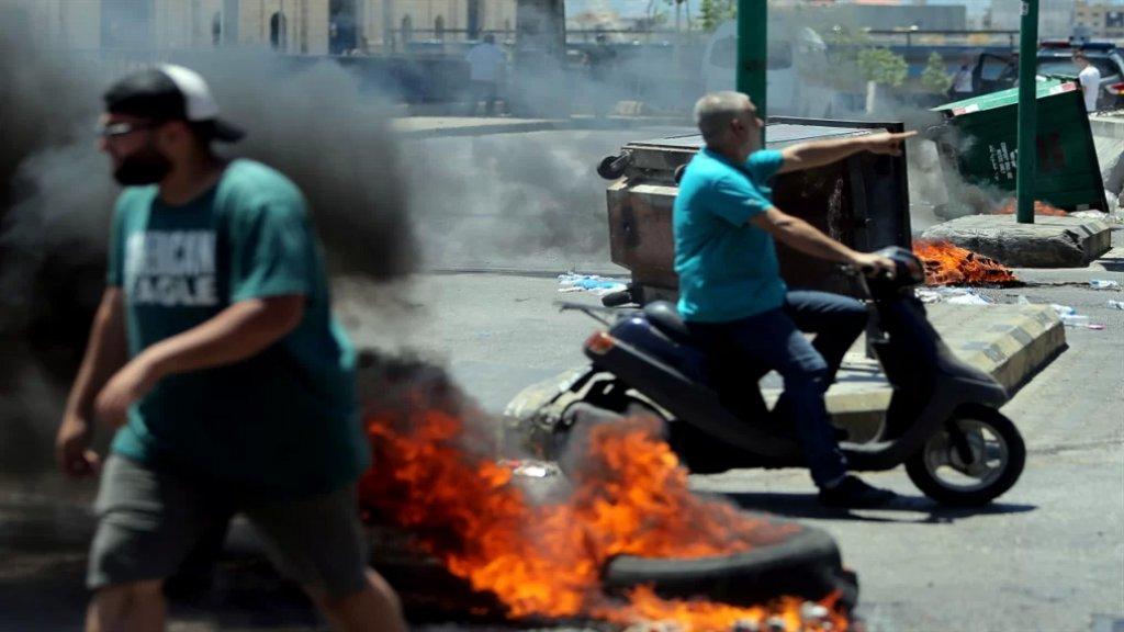 """""""الأخبار"""": مصرف لبنان يرفض تأمين كلفة صيانة معامل الكهرباء: العتَمة بسبب 5 ملايين دولار!"""