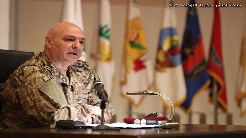 معلومات للـmtv: قائد الجيش سيعمد إلى تقديم 8 ملايين لتر مازوت من الاحتياطي الاستراتيجي للجيش كحل موقت للتخفيف على المواطن
