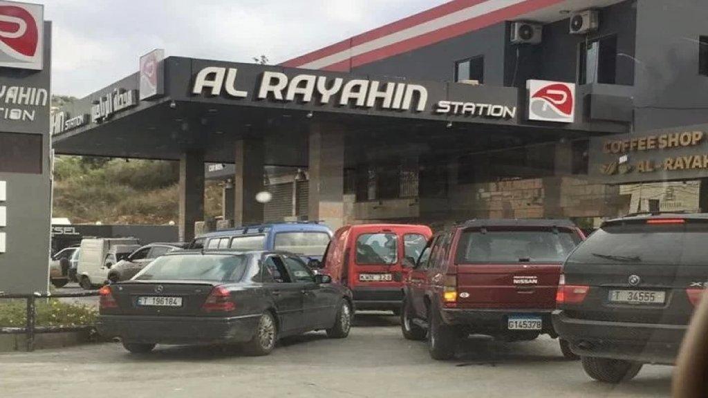 محطات محروقات في الضنية أغلقت أبوابها حتى تأمين حماية أمنية لها