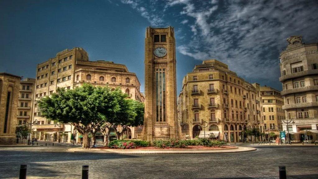 وفد فرنسي من مجلس الشيوخ في بيروت الشهر المقبل.. على جدول أعماله البحث في تشكيل الحكومة