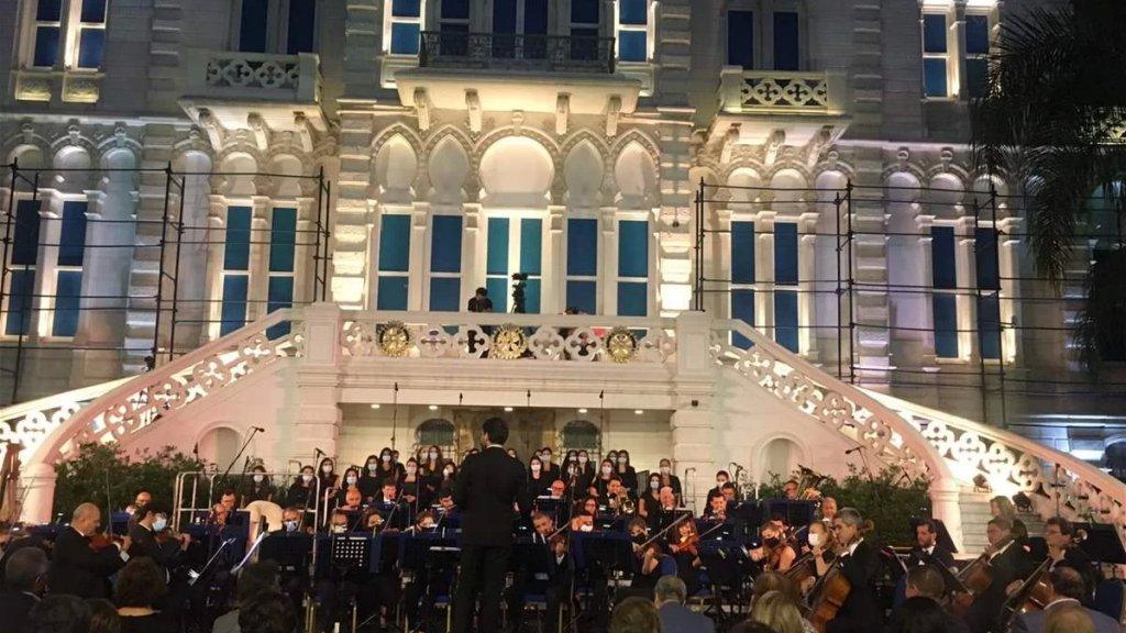 رسالة حياة رغم الأحزان.. حفل موسيقي للأوركسترا الوطنية أمام متحف سرسق