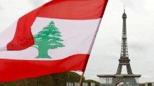 """باريس وواشنطن """"ستتحركان معاً للضغط"""" على المسؤولين عن الأزمة في لبنان"""