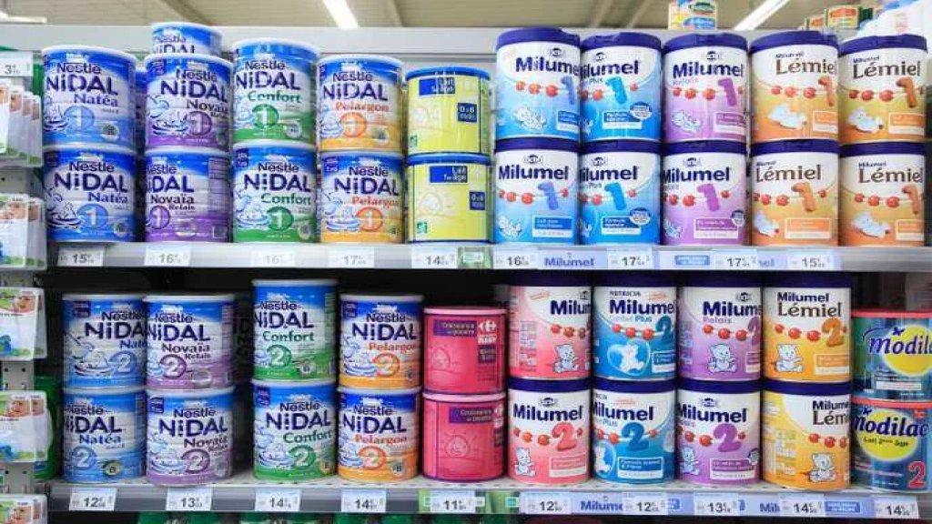 سيدة تشتري وتجمع كميات كبيرة من الحليب والمواد الغذائية المدعومة في منزلها وتبيعها بأضعاف سعرها وحسن يحيلها إلى القضاء