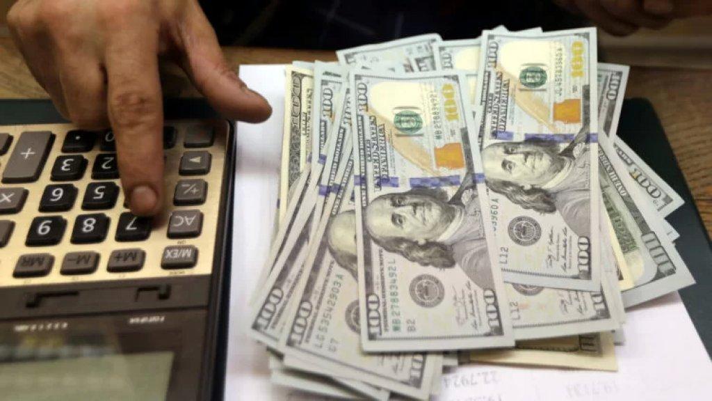 خبير اقتصادي: من أسباب الإرتفاع السريع لسعر صرف الدولار هو تعميم مصرف لبنان بدفع 400 دولار