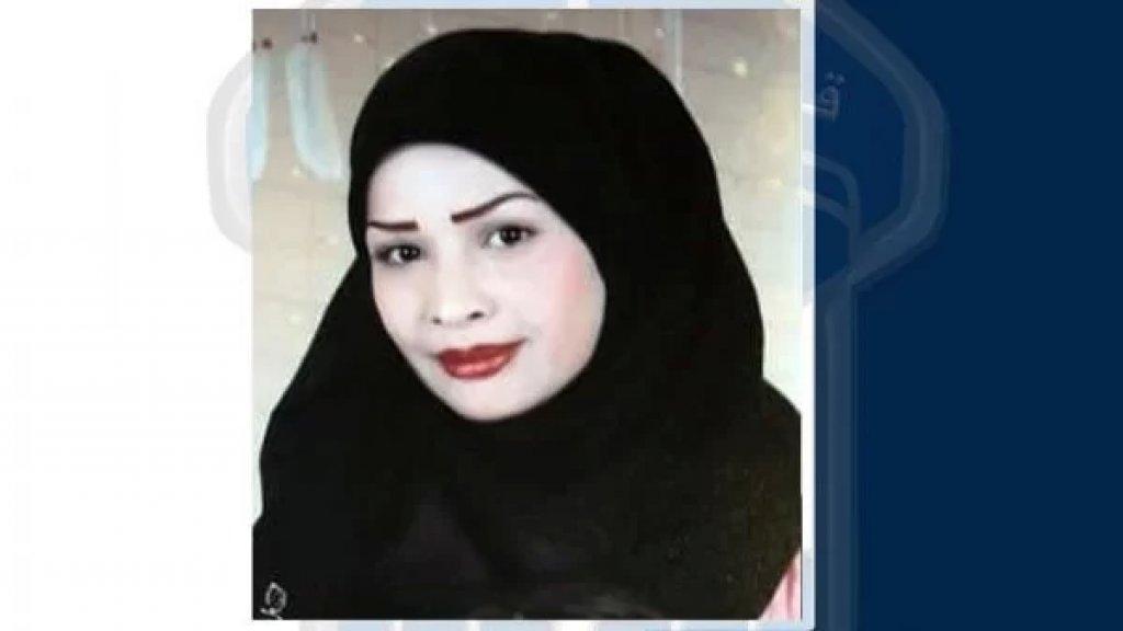 ابنة الـ 27 عاماً مفقودة... جوزة النطيح غادرت منذ حوالي الأسبوع منزلها الكائن في بعلبك إلى جهة مجهولة ولم تَعُد، لمن يعرف عنها أي شيء!