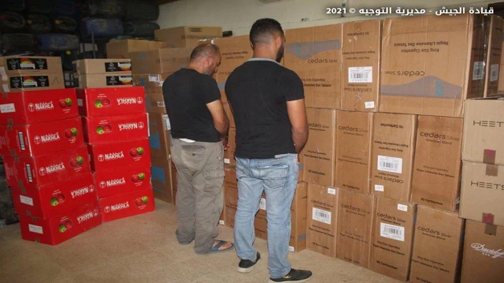 الجيش: توقيف 20 شخصاً (10 لبنانيين و4 سوريين و3 فلسطينيين و3 من الجنسية التركية) وضبط 9500 ليتر من مادة المازوت و4600 ليتر من مادة البنزين ومواد أخرى معدّة للتهريب