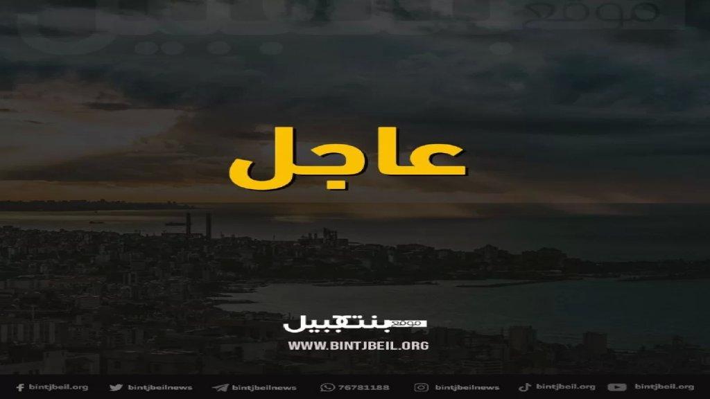 بدء دخول بواخر البنزين الى السواحل اللبنانيّة (mtv)