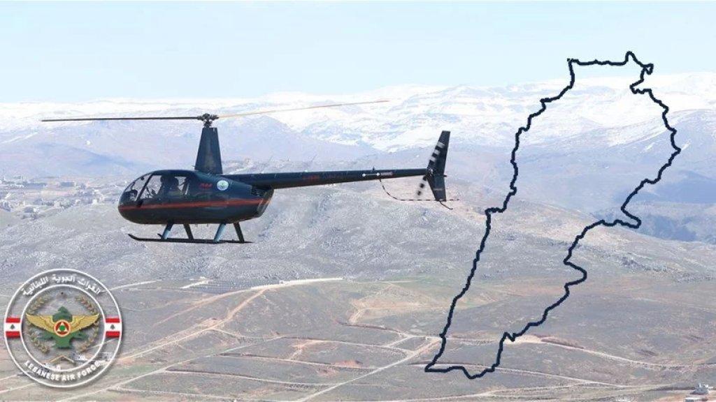 """""""لبنان.. من فوق""""..الجيش اللبناني يطلق رحلات جوية سياحية مخصصة للمدنيين لدعم ميزانيته وسط الانهيار"""