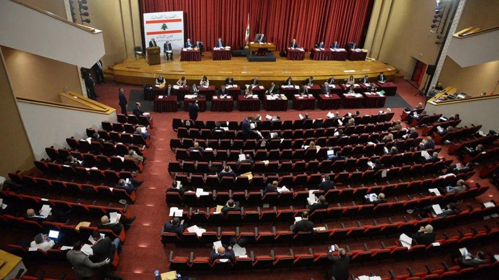 مجلس النواب يقر البطاقة التمويلية
